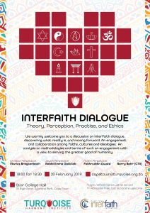 Interfaith Dialogue on Theory, Perception, Practice and Ethics @ Star College Hall