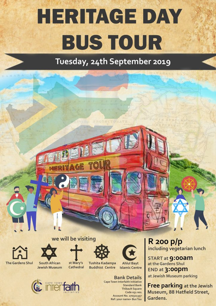 Heritage Day Bus Tour 2019 @ Starting point - Gardens Shul